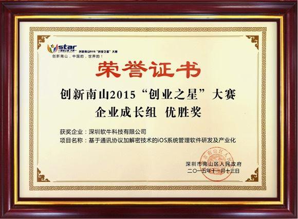 certificate of honor02