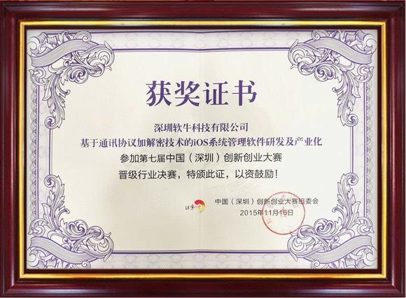 certificate of honor03