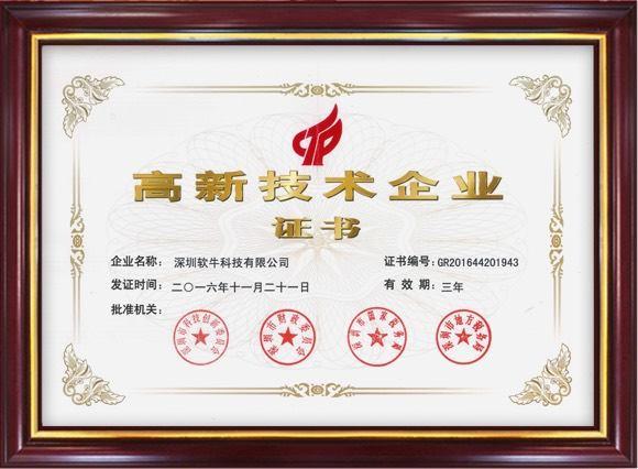 certificate of honor01